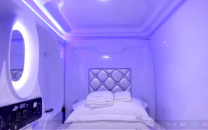 This Could be The Tiniest Hotel Room In The World